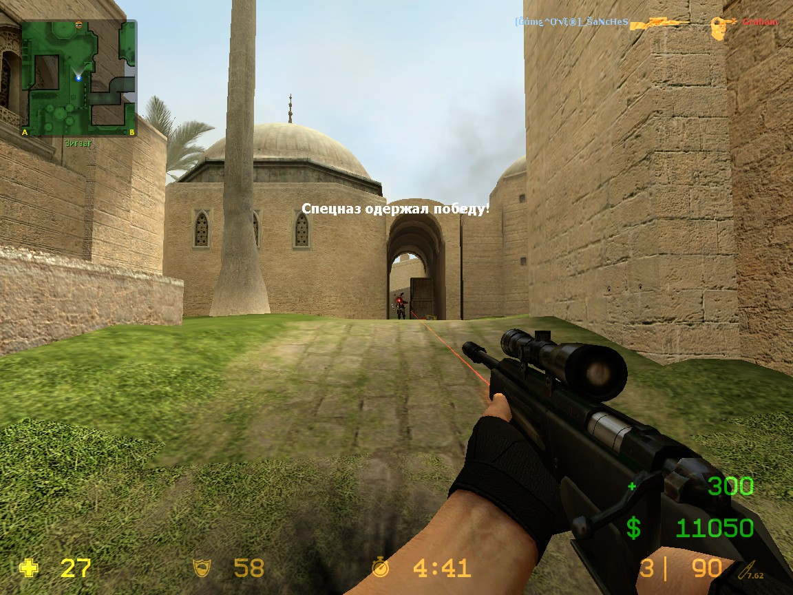 Counter Strike Sourse